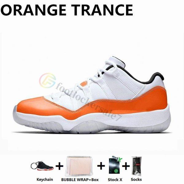 11С-оранжевый Транс