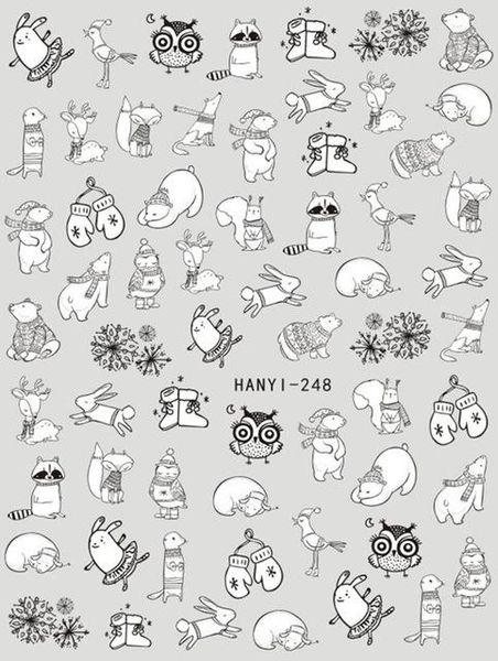 HANYI-248