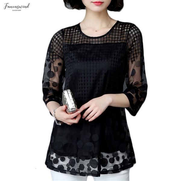 Kadın Şık Yaz Bluzlar Artı boyutu VETEMENT Femme blusas Camisa Yeni Şifon Gömlek Bluz Dantel Gömlek Tops