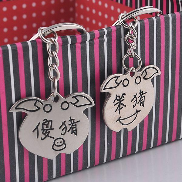 Sevimli küçük domuz Çin alfabesi anahtarlık moda kişiselleştirilmiş komik metal kolye çift anahtarlıklar Aksesuarları Llaveros hediyeler