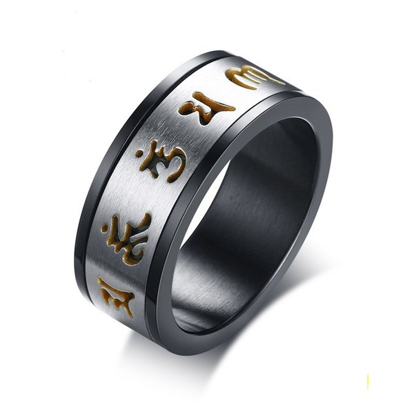 8mm Black Color Fashion Simple Men's Rings Stainless Steel Six-word Mantra Ring Jewelry Gift for Boys Men J388