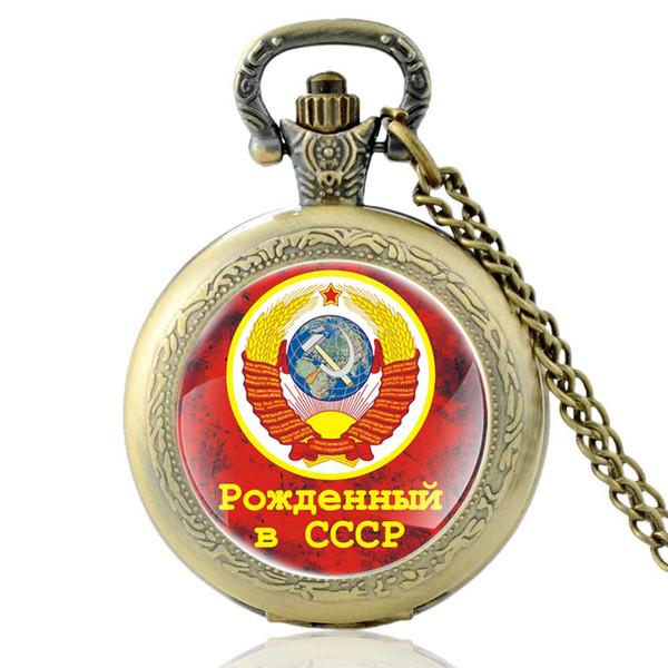 Vintage Bronz CCCP Kuvars Pocket saat Retro Erkek Kadın Sovyet orak çekiç Kolye Kolye Saatler