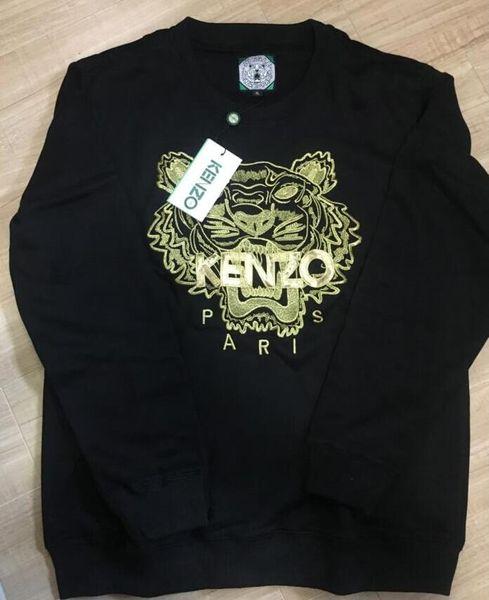 Negro / Oro