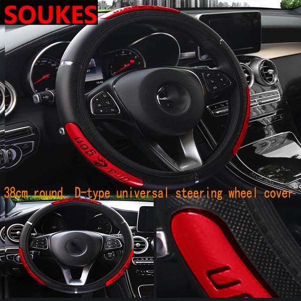 36-40 cm de cuero de automóviles cubiertas del volante del coche para Octavia A5 A7 Kodiaq Superb 2 Rapid Fabia 1 911
