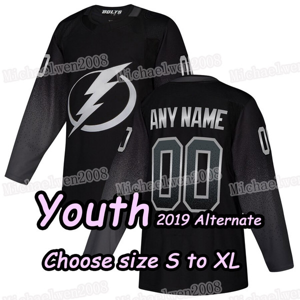 Youth 2019 Alternate