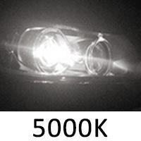 ÇİN 5000K Beyaz H1