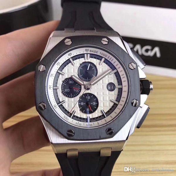 Royal oak men's watch, high-end luxury watch, 316 fine steel.Dial diameter 42 mm, model 26400so.oo. A054ca.01.Mechanical watches