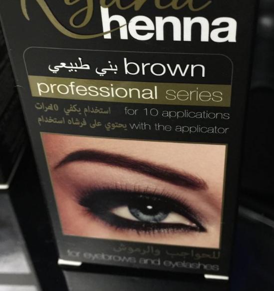 brown eyebrow tint