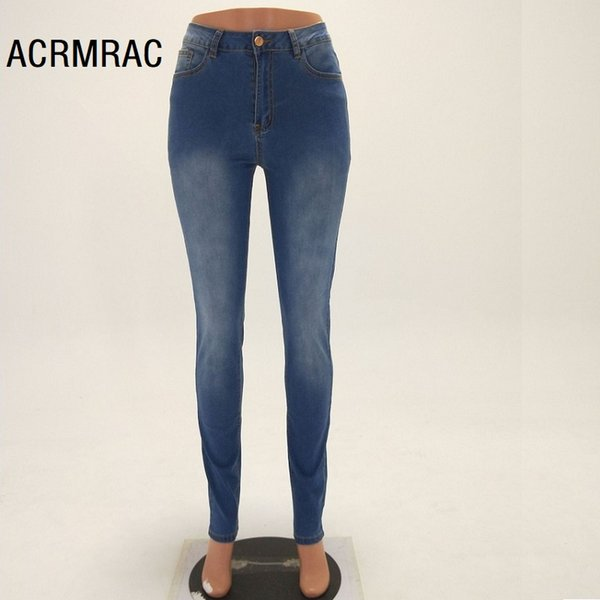 Women jeans Slim High waist summer Pencil pants Sexy Skinny jeans Woman 6058