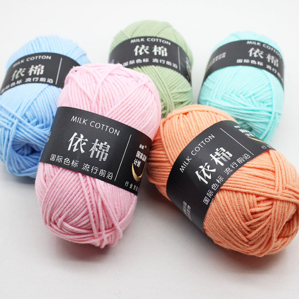 top popular 4-ply milk cotton yarn baby yarn cotton children's wool yarn choose a variety of colors DIY hand-knitted sweaters wool 2021