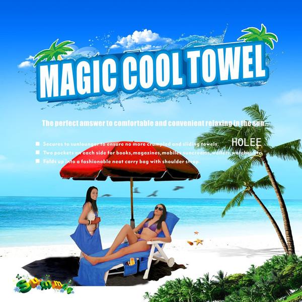 Magic Cool Quick Dry Chair Beach Towels Lounger Mate Beach Ice Towel Sunbath Lounger Bed Garden Beach Chair Cover Towels CCA11688 5pcs