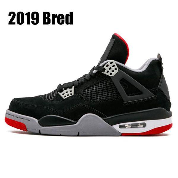New Bred_