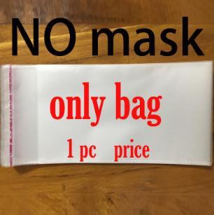 Opp 가방 만