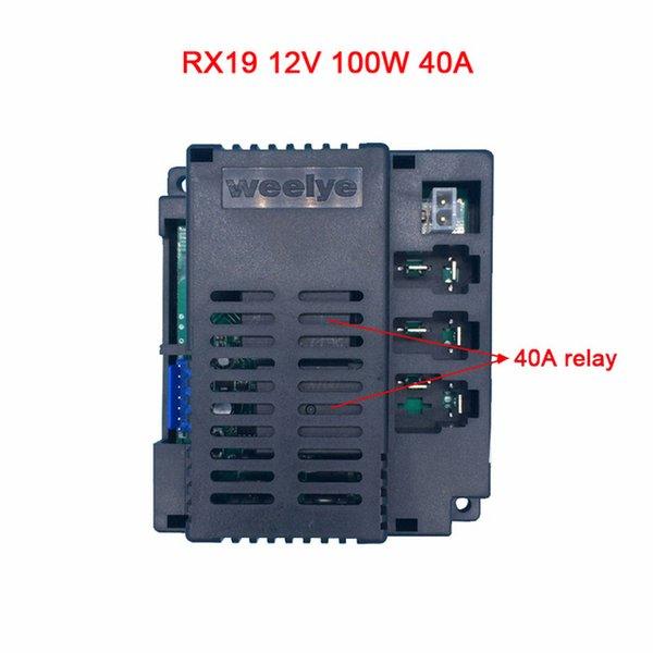 Receiver-RX19 12V