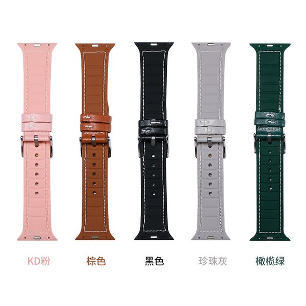 38MM/40MM(Tell us you color)