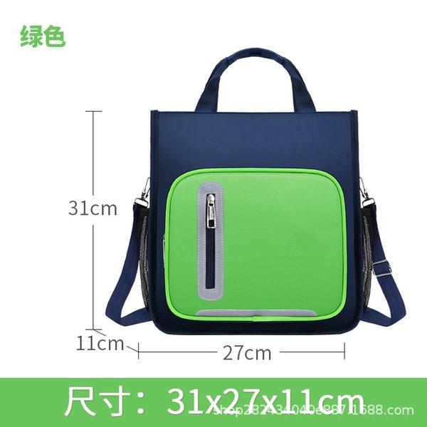 fruit green tutorial bag