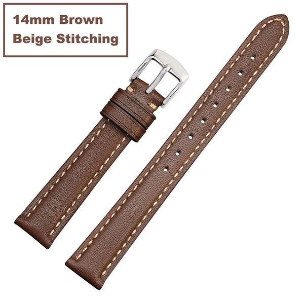 14mm-brun