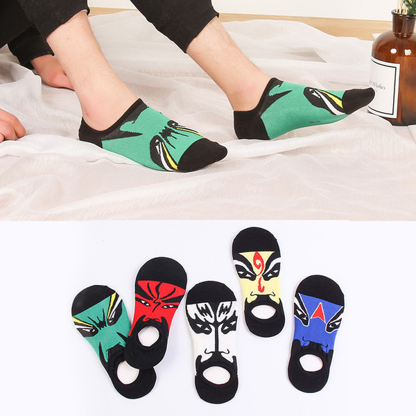 mens women designer sockes Phase map face Spring and summer men's boat socks Short tube casual invisible cotton men's socks Chinese style