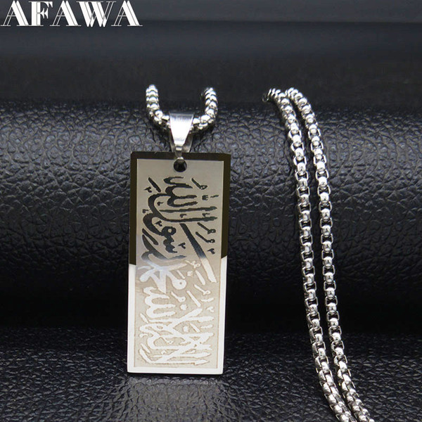 2019 Religioso Loran Musulmano Collana in acciaio inossidabile Uomo Argento Colore Islam Dichiarazione Collana Gioielli colgantes N19258