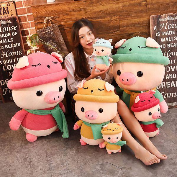 Недавно Плюшевые игрушки прелестный Piggy плюшевые куклы Мягкие чучела Pig Куклы Home Decor подарков