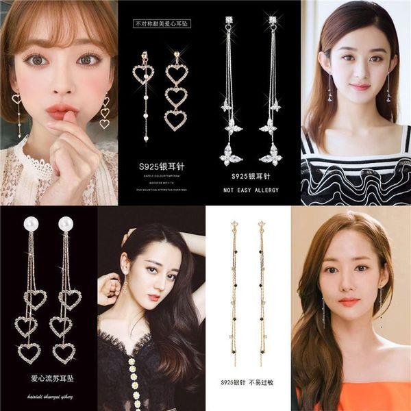 2019 new 925 silver earring wave of korean temperament long earrings female earring simple sense of ultra-sen net red ear jewelry highqualit