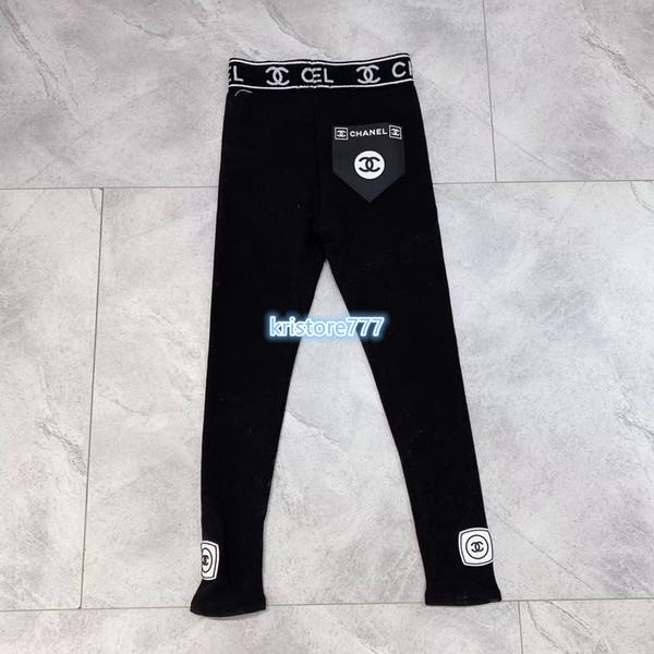 Women's Vintage Luxury Design Long Skinny Pants With Letter High End Girls Trouser Female Runway Jersey Silm Elastic Waist Legging Trouser