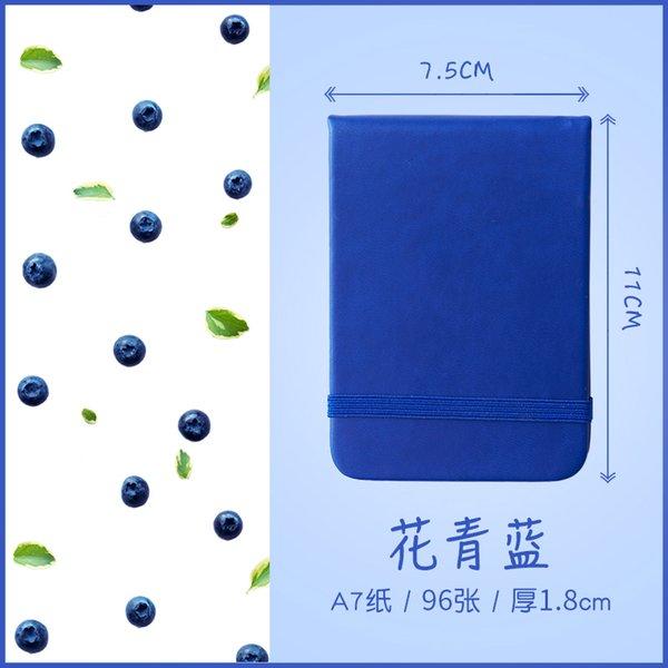 Blue A7