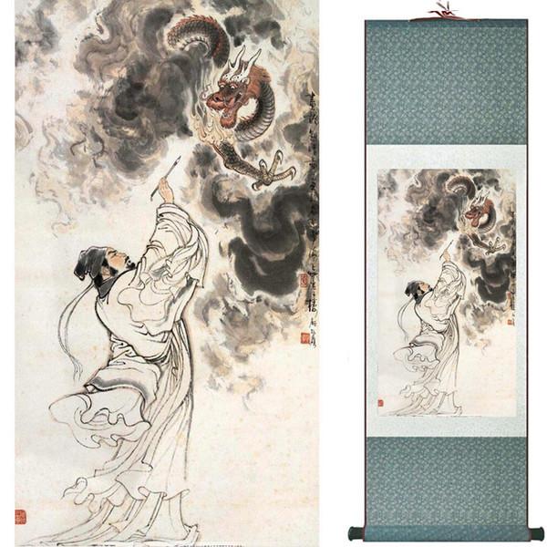 Din Boyama Geleneksel Sanat Portre Boyama Ev Ofis Dekorasyon Geleneksel 19082440