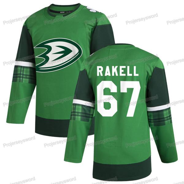 67 Рикард Ракелл