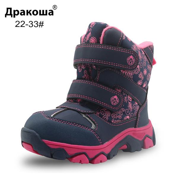 Apakowa Kızlar Kış Çizmeler Su Geçirmez Orta Buzağı Kar Botları Kızlar için Pu Deri Sıcak Peluş Çocuk ayakkabıları Kauçuk Çocuklar Çizmeler Y18110304