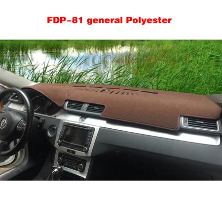 FDP-81 General Coffee Polyester