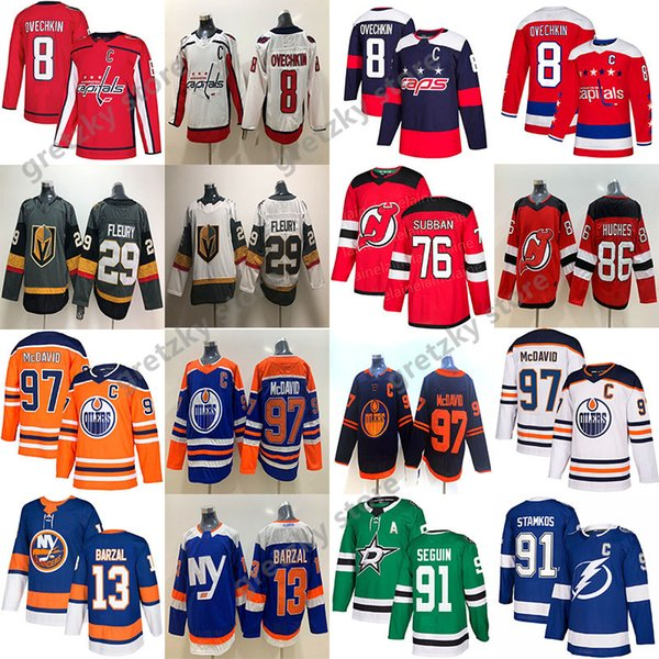 top popular Connor McDavid Edmonton Oilers Jersey Alex Ovechkin Washington Capitals Marc-Andre Fleury Stamkos Mathew Barzal NHL Hockey 2021