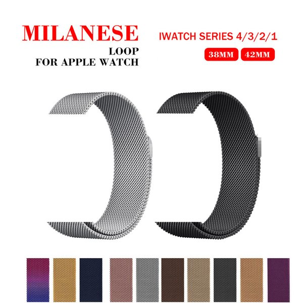 Milanese Loop Band for Apple Watch 38/42mm Series 1/2/3/4 Stainless Steel Strap Belt Metal Smart Wristwatch Bracelet Replacement