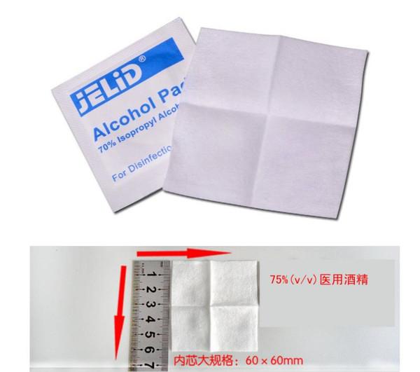 A wet tissue