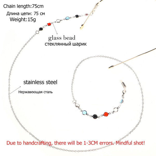 304L Stainless Steel 75CM Sunglasses Strap Multicolor Eyeglass Necklace Chain