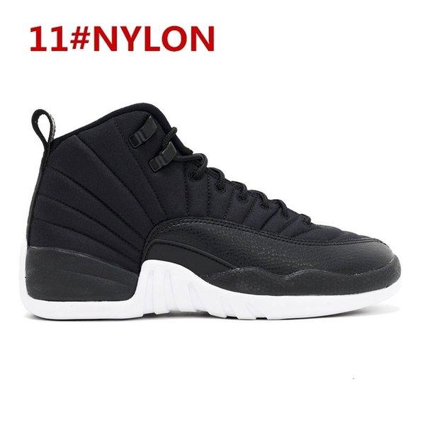 11 NYLON