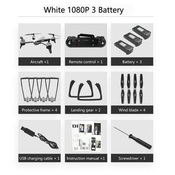 1080P White*3 Baterry