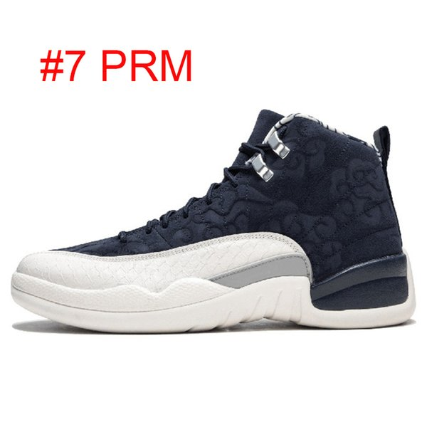 7 PRM