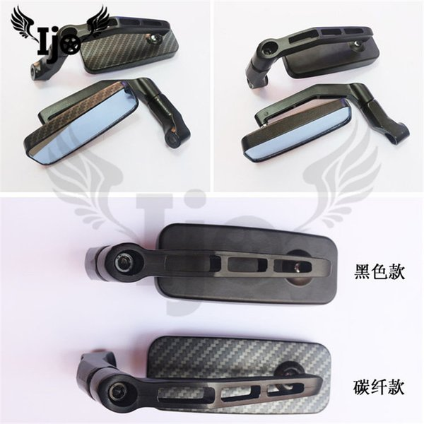 rectangle carbon fibre color black motorcycle rearview mirror unviersal moto professional modified scooter side mirror motorbike