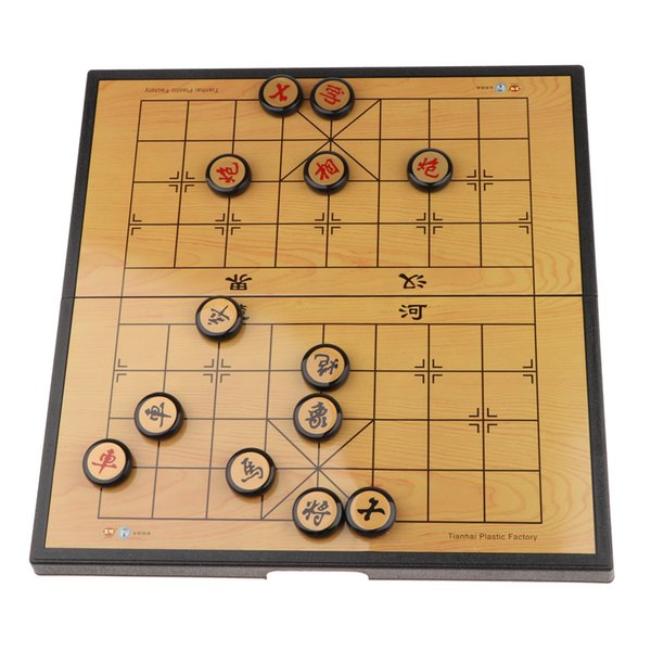 top popular Magnet Chinese Chess Portable Folding Children Chess Puzzle Game Playset 2021