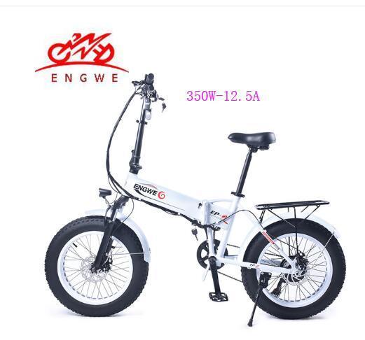 beyaz -350W -12.5A