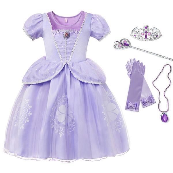 드레스 세트 03