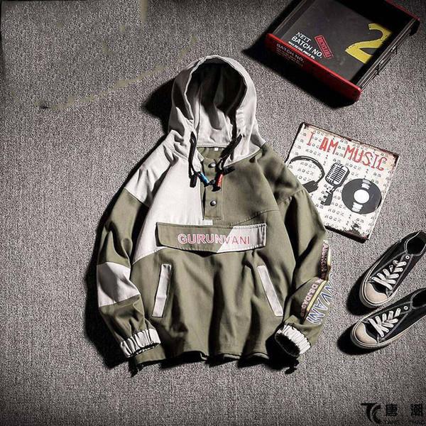 Mens Designer chandail à capuche pour hommes Casual New arrivée Hommes Hoodies lettres Marque Imprimer Hoodie Men Plus Size M-5XL