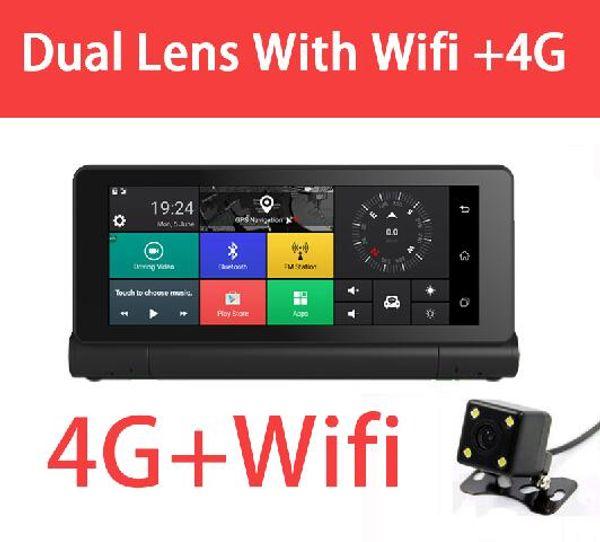 только 4G Wi-Fi