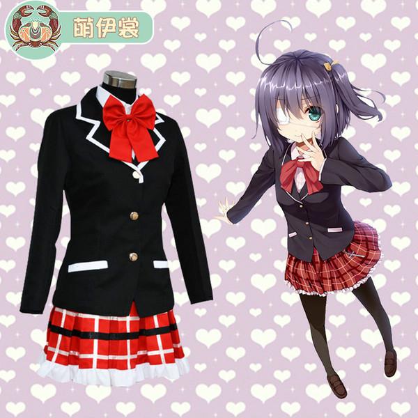 Cosplay traje de anime personalizado dos enfermedades también quieren enamorarse Aves nadan seis flores porque traje de navidad mujer