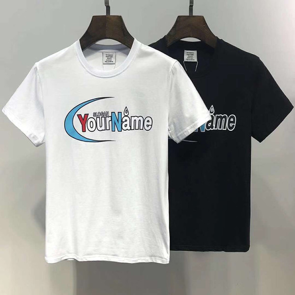 Summer Men's Fashion Letters Personality Print Short Sleeve Korean Round Neck Cotton T-Shirt Comfortable Breathable