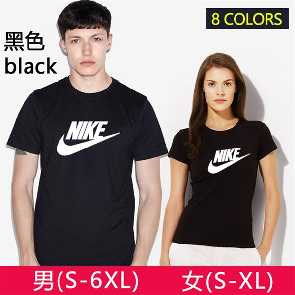 nike t shirt 6xl
