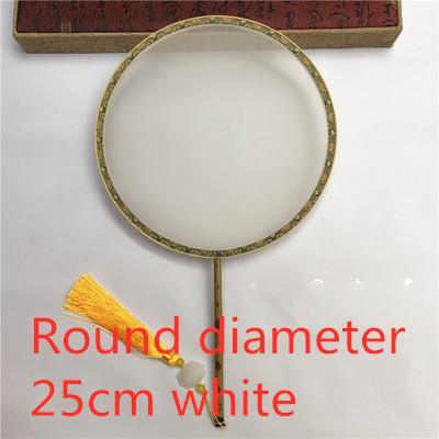 round 25cm white