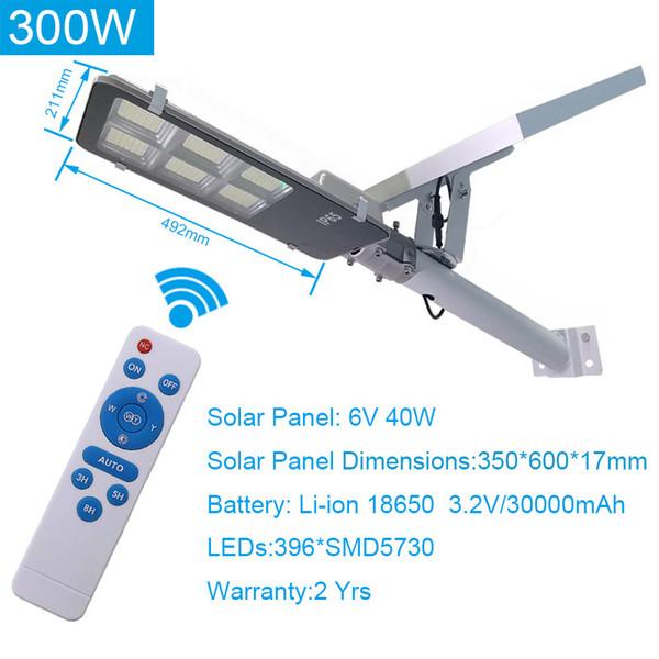 300W 6000-6500K