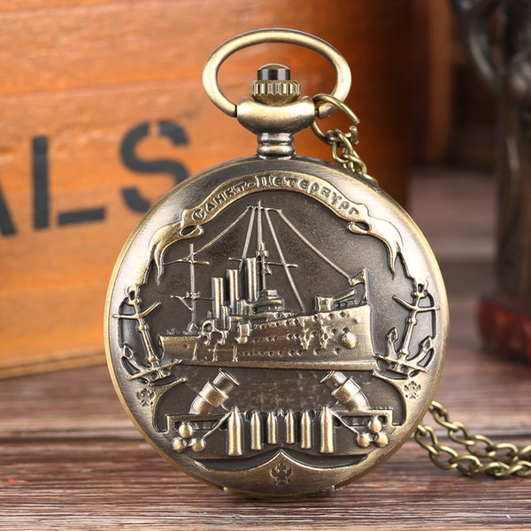 Retro Men's Pocket Watch Ancient Warships Quartz Pocket Watches for Boy 3D Relief Pattern Necklace Watch for Teenager